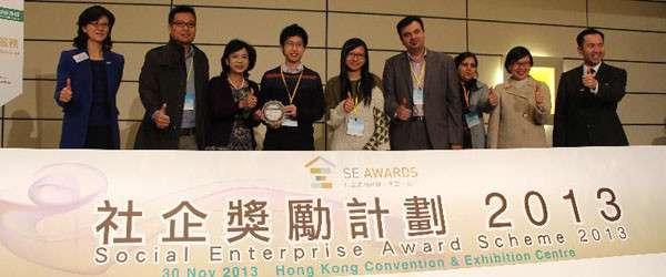 Hong Kong Continues to Support its Social Enterprise Sector