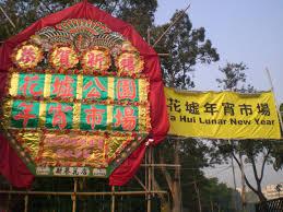 Hong Kong FarmFest 2014: Promoting Social Entrepreneurship